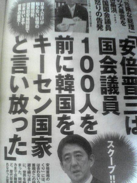 週刊ヒュンダイ