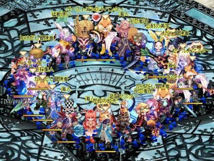 yousai_convert_20090524111139.jpg