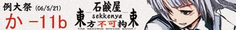huka_bn_l.jpg