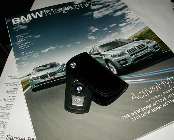 BMW Magazine  コンフォートキー