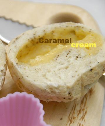 紅茶のキャラメルクリームパン