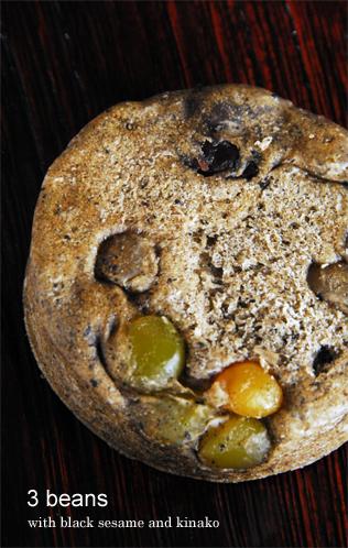 黒ゴマきな粉のお豆パン