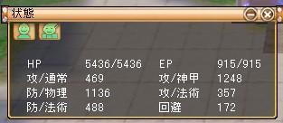 防御1136