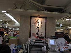 本田歯科見学111113