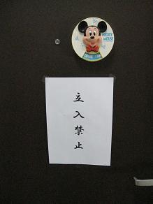 吉井ちゃん1111