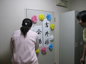 吉井ちゃん1113