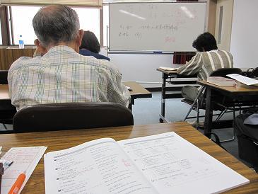 中国語講座111