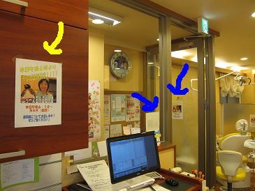 NHKに1111