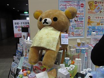 エコ熊11