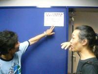 「オオサカヤ」の音楽スタジオ