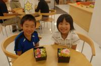 千葉感謝祭3