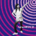 Aira Mitsuki - Airaの科学CD