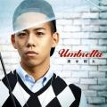清水翔太 - Umbrella