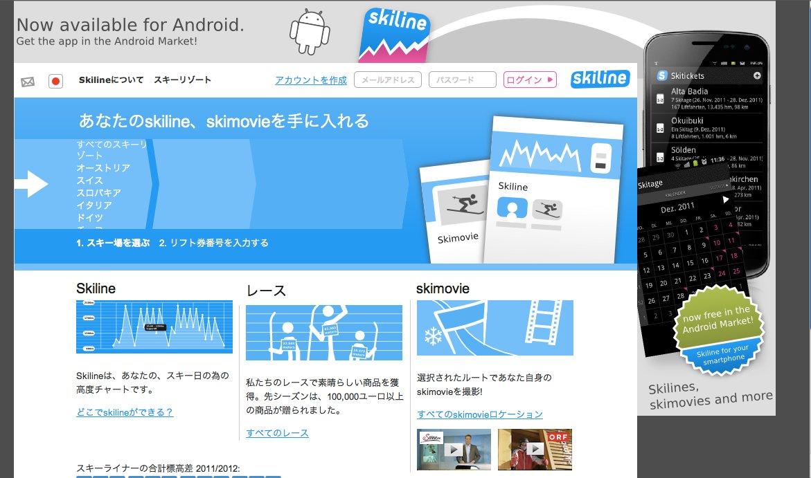 スクリーンショット(2012-03-30 23.50.00)