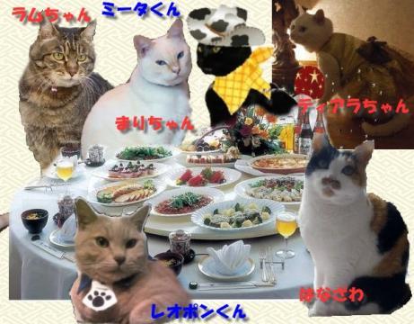 table1199s.jpg