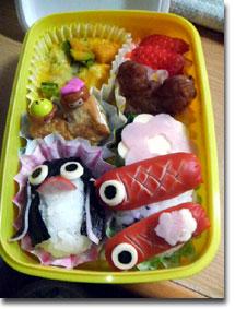 鯉のぼり弁当