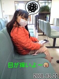 080321実織in間柴医院