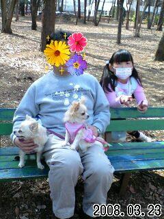 080323智光山公園の家族-0001