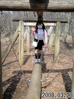 080323智光山公園の実織2