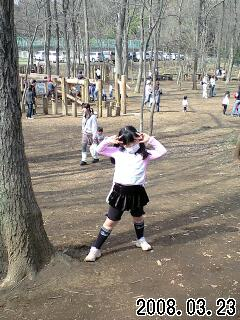 080323智光山公園の実織3