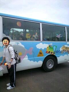 080514園バス1-0001