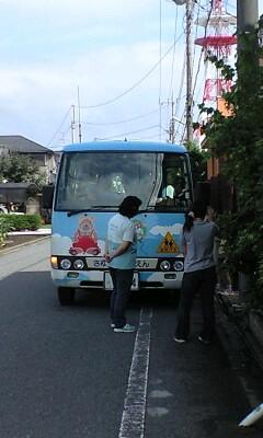 080827さゆり園バス
