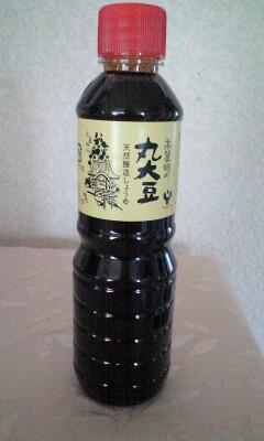 080827醤油王国醤油