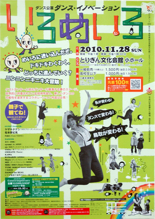 20101126-thumb-320x450-348.jpg