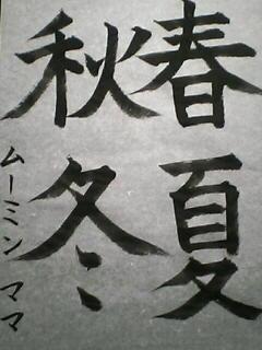 20060114173212