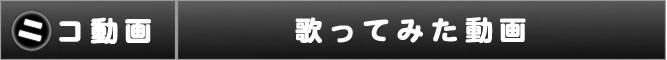 ブログアイコン画像05