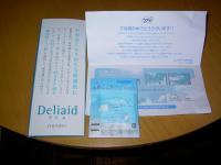 20060525103558.jpg
