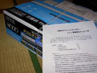20061017100413.jpg