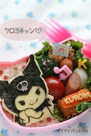 kuromi.jpg