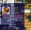 Maple0249.jpg
