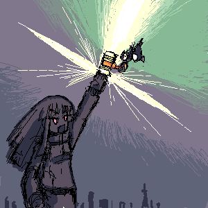 光になれ!