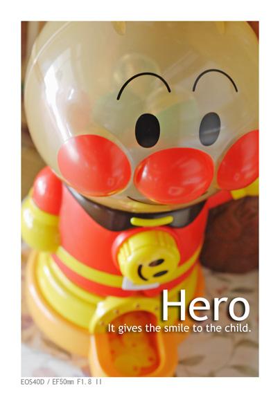 EOS40Dで撮影した子供の玩具の写真