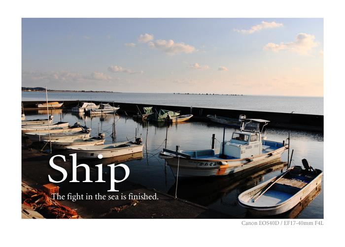 EOS40D撮影写真/再UP 【ship】