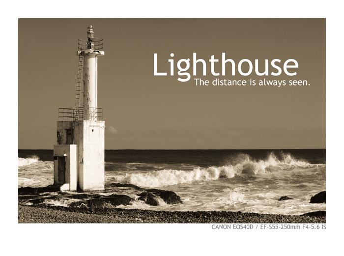 一眼レフカメラEOS40Dで撮影した海の灯台の写真