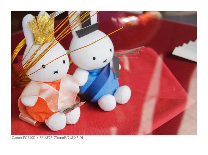 EOS40Dで撮影した雛人形と化したミッフィーの写真