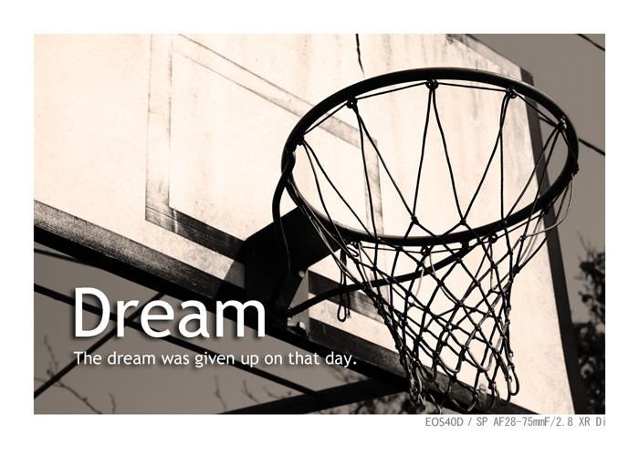 EOS40Dで撮影した、バスケットゴールの写真