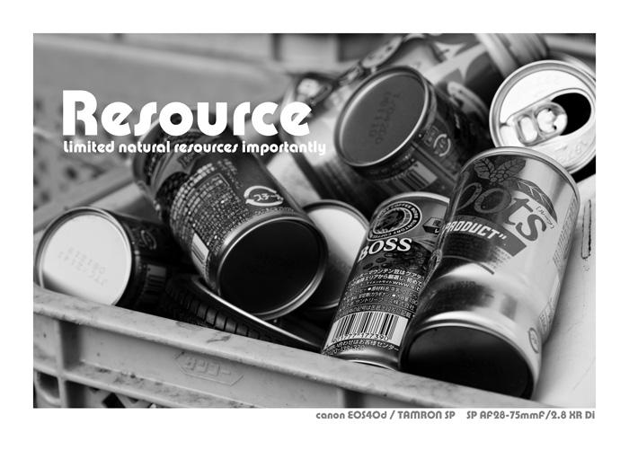 EOS40Dで撮影した、空き缶の写真