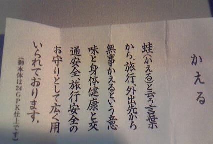 200901032334000.jpg
