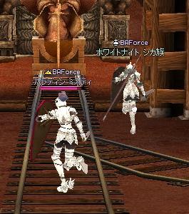 mabinogi_2005_11_12_007.jpg