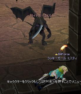 mabinogi_2005_11_12_018.jpg