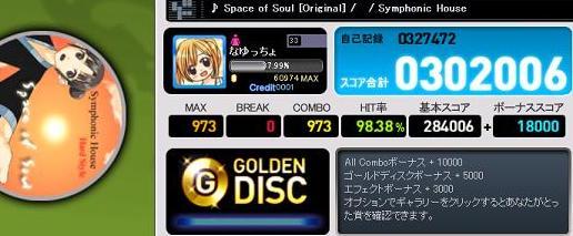 59000.jpg