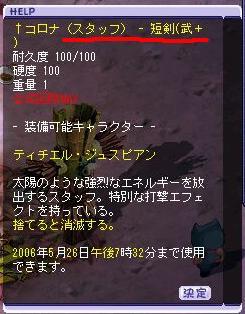 61000.jpg