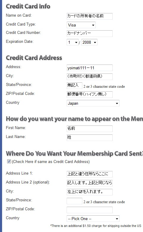 クレジットカード入力