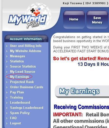 MyWorldPlus--My Earnings丸印