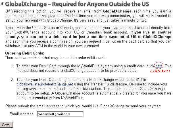 MyWorldPlus--Globlxchange2.1