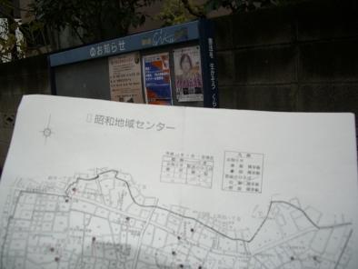 20061121105447.jpg